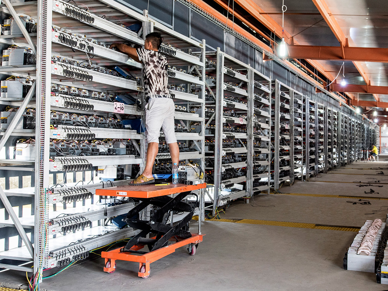 Large bitcoin mine